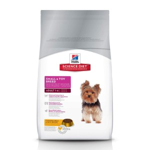 5 Best Low Sodium Dog Food Reviews (Updated 2019) 2