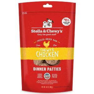 Stella & Chewy's Freeze Dried Raw Dandy Lamb Dinner Patties Grain Free Dog Food