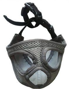 Aucanus Dog Muzzles For Short Snout, Mesh Dog Mask For Shih Tzu, Bulldog, Pug, Shar Pei To Anti Bit