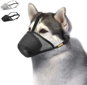 Dog Muzzle Mesh With Overhead Strap, No Lick Dog Mask Mouth Guard Muzzle For Dogs Prevent Biting Ch