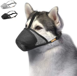 Dog Muzzle Mesh With Overhead Strap, No Lick Dog Mask Mouth Guard Muzzle For Dogs Prevent Biting Che (1)