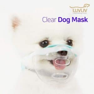 Luvliv Soft Dog Muzzle Cover For Small Dogs With Overhead Strap Prevents Biting And Chewing But Al
